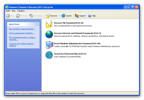 passware password recovery kit professional v11 7