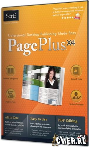 Serif Page Plus X4