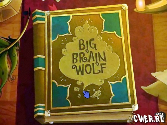bigbrainwolf.jpg