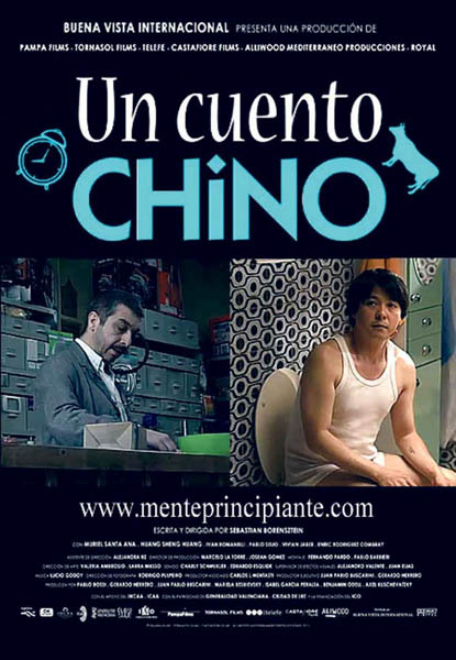 Un Cuento Chino / A Chinese Tale