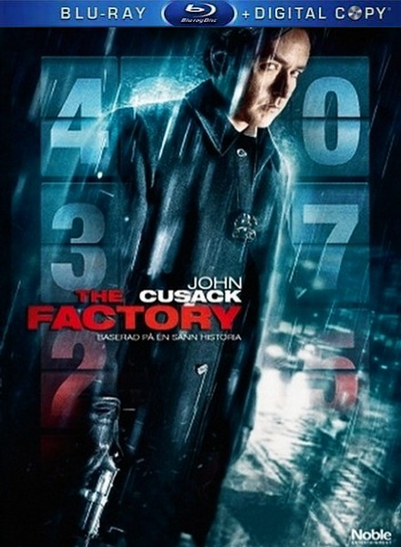 Фабрика / The Factory (2011/HDRip