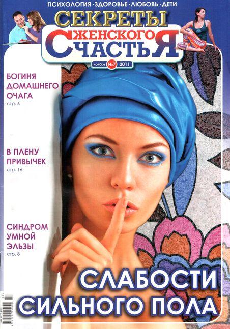 srazu-li-poyavlyaetsya-orgazm-u-zhenshin