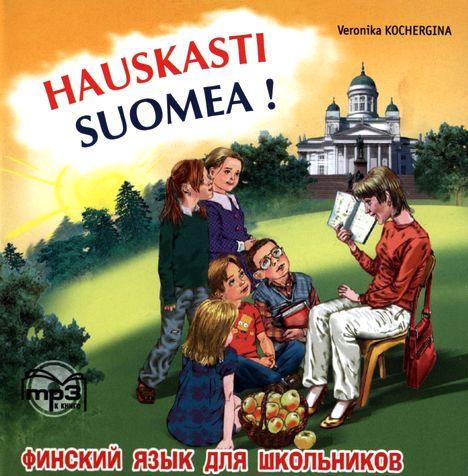 Финский язык кочергина гдз вероника