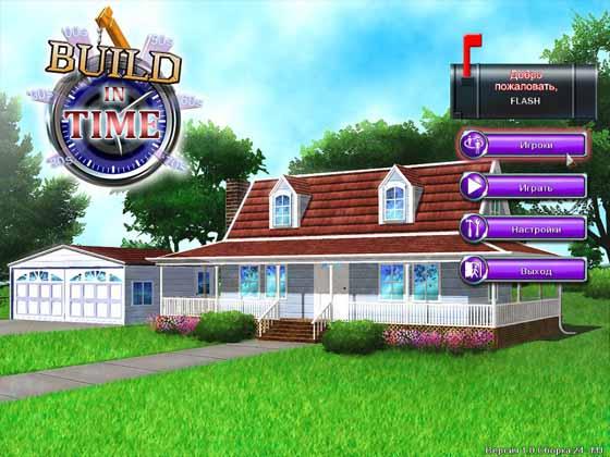 Игры для детей онлайн играть в детские игры бесплатно
