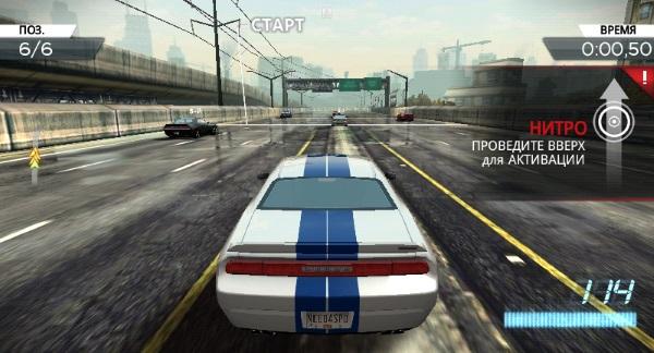 Скачать На Андроид Need For Speed Most Wanted C Кешом
