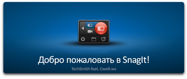 TechSmith Snagit 12.3.2 Build 2909