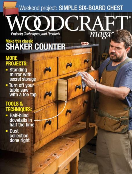 Woodcraft №81 (February-March 2018)