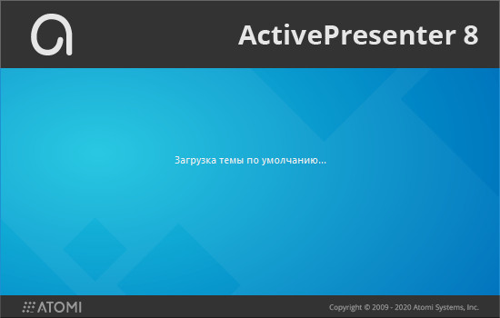 ActivePresenter Professional Edition 8