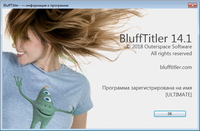 BluffTitler Ultimate 14.1.0.0 + BixPacks Collection