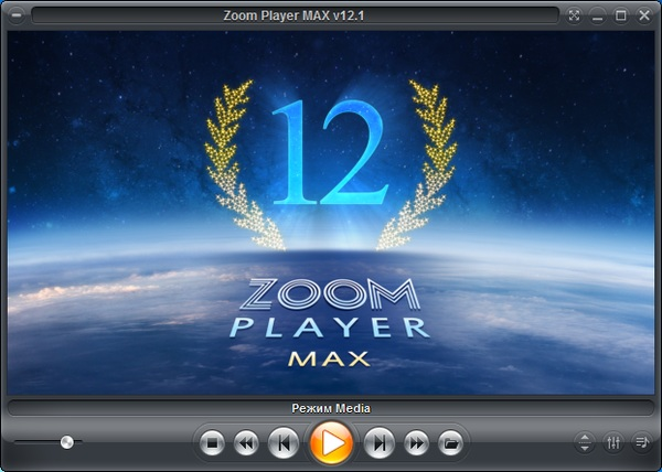 Zoom Player MAX 12.1 Build 1210 + Rus