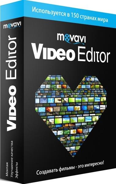 Movavi Video Editor 14.1.0