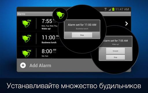 следует надевать установка андроида на телефоне зип его
