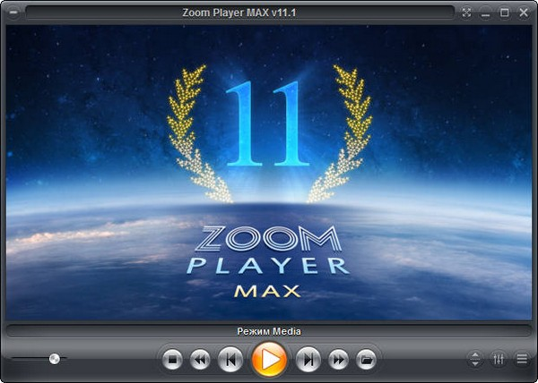 Zoom Player MAX 11.1 Final