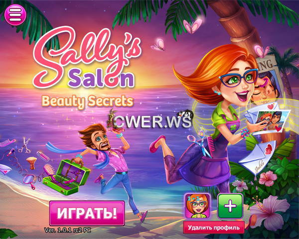 скриншот игры Sally's Salon: Beauty Secrets Platinum Edition