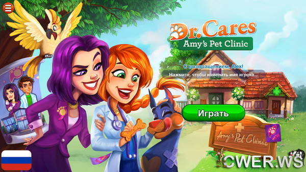 скриншот игры Dr. Cares 2: Amy's Pet Clinic Platinum Edition