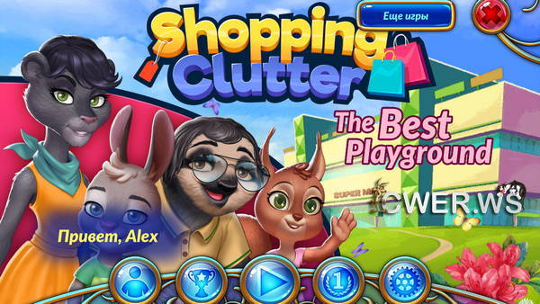 скриншот игры Shopping Clutter: The Best Playground