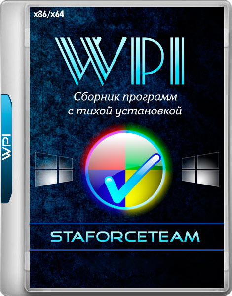 StaforceTEAM WPI