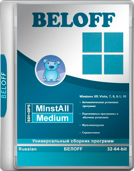 BELOFF 2018.5 Medium