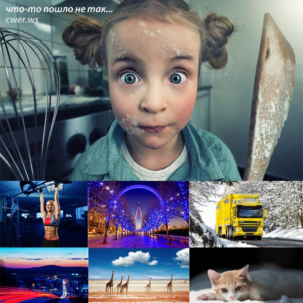 New Mixed HD Wallpapers Pack 241