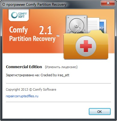 rs partition recovery 2.3 кряк